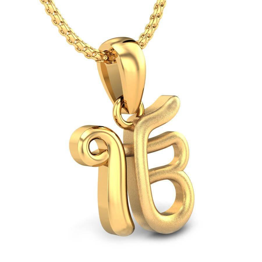 Ek onkar gold pendant online jewellery shopping india yellow gold the chain displayed is not part of the jewellery aloadofball Images